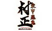 Full Metal Demon Muramasa