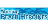Shining Beach Heroines