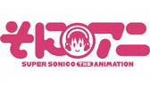 Super Sonico The Animation
