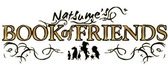 Natsume´s Book of Friends