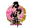 Touken Ranbu -ONLINE-