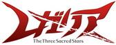 Regalia The Three Sacred Stars