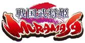 Sengoku Bushouki Muramasa