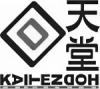 Kaitendoh