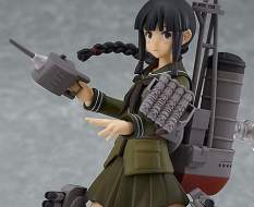 Kitakami (Kantai Collection) Figma 262 Actionfigur 13cm Max Factory