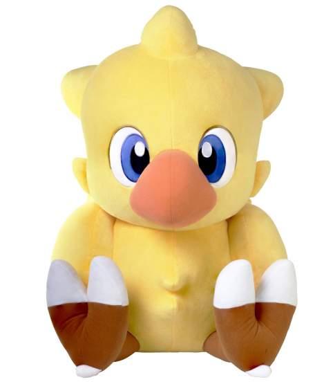 Chocobo (Final Fantasy) Jumbo Plüschfigur 59cm Square Enix