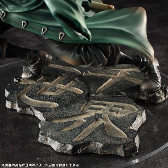 Roronoa Zoro San Zen Se Kai !!! (One Piece) SA-MAXIMUM P.O.P. PVC-Statue 21cm Megahouse