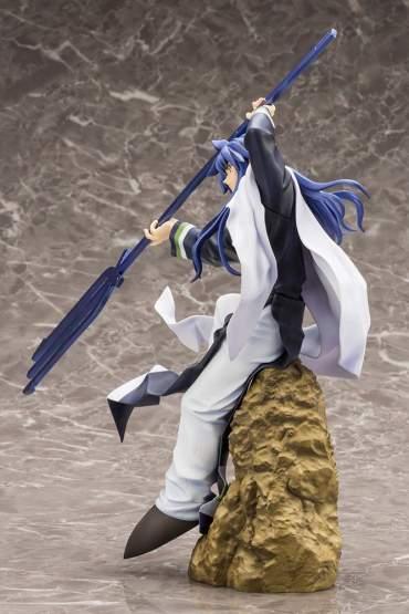 Yozen (Hakyu Hoshin Engi) ARTFXJ PVC-Statue 1/8 25cm Kotobukiya