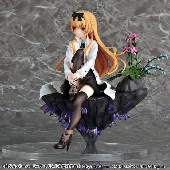 Yue (Arifureta: From Commonplace to World's Strongest) PVC-Statue 1/7 20cm Wings Inc
