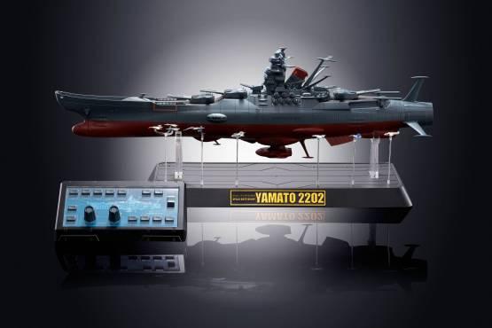 GX-86 Yamato (Space Battleship Yamato 2202) Soul of Chogokin Diecast Modell 42cm Bandai Tamashii Nations