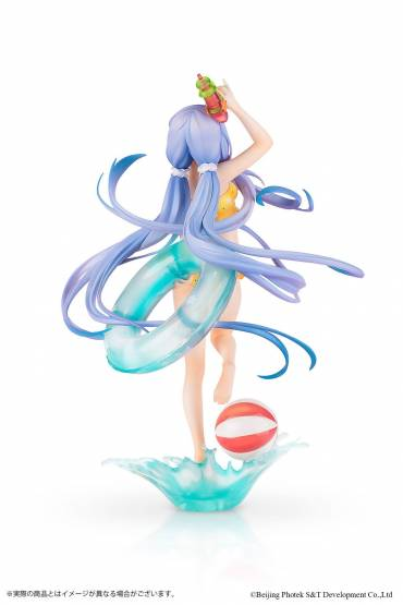 Library Stardust Swimwear Version (Vocaloid 4) PVC-Statue 1/7 25cm Hobby Max