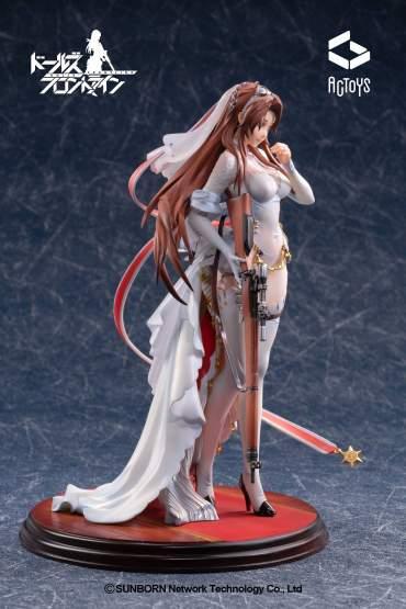 Lee-Enfield (Girls Frontline) PVC-Statue 1/8 24cm Emon Toys