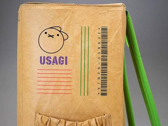 Rucksack Cardboard Box Design (Original Design by Sumito) Rucksack 40x30x20cm Good Smile Company