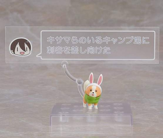 Ena Saito (Laid-Back Camp) Nendoroid 1363 Actionfigur 10cm Max Factory