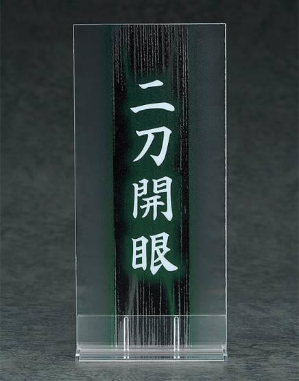 Horikawa Kunihiro (Touken Ranbu -ONLINE-) Nendoroid 745 Actionfigur 10cm