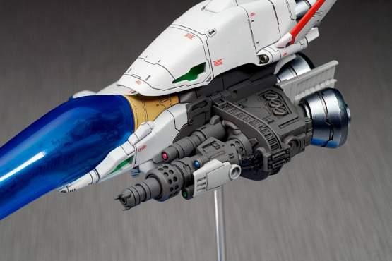 R-9/0 Ragnarok (R-Type) ABS-Statue 1/8 22cm Ques Q