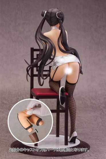 Tougetsu Matsuri Version 2 White Edition (Comic Aun) PVC-Statue 1/6 27cm Skytube/Alphamax