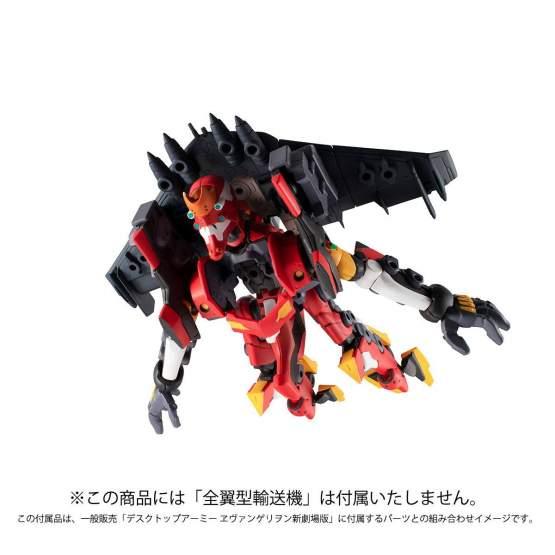Shikinami Asuka Langley & Evangelion 2 (Neon Genesis Evangelion) Desktop Army Actionfigur 8-15cm Megahouse
