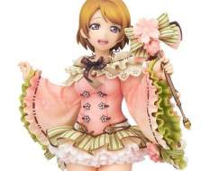 Hanayo Koizumi March Version (Love Live! School Idol Festival) PVC-Statue 1/7 22cm Alter