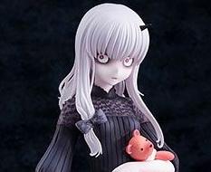 Lavinia Whateley (Fate/Grand Order) PVC-Statue 1/7 22cm Amakuni