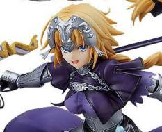 Ruler / Jeanne d'Arc (Fate/Grand Order) PVC-Statue 1/7 24cm Good Smile Company