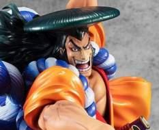 Warriors Alliance Oden Koduki (One Piece) P.O.P. PVC-Statue 21cm Megahouse