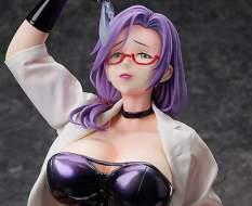 Yuki (Prison Queendom Forced Submissive Training for Men) PVC-Statue 1/4 28cm BINDing