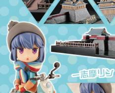 Rin Shima & Takashima Castle Special Edition Set (Laid-Back Camp) PVC-Statue/Modelkit 7/15cm PLUM