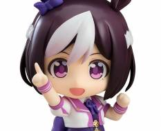 Special Week (Uma Musume Pretty Derby) Nendoroid 997 Actionfigur 10cm Good Smile Company
