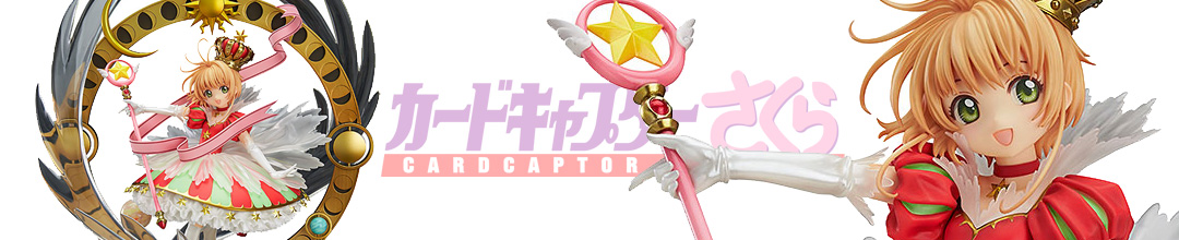 Sakura Kinomoto Stars Bless You Version (Cardcaptor Sakura) PVC-Statue 1/7 45cm GoodSmileCompany